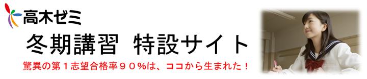 bunner_tokikoshu2016