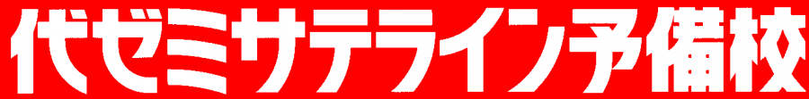yozemi03-5
